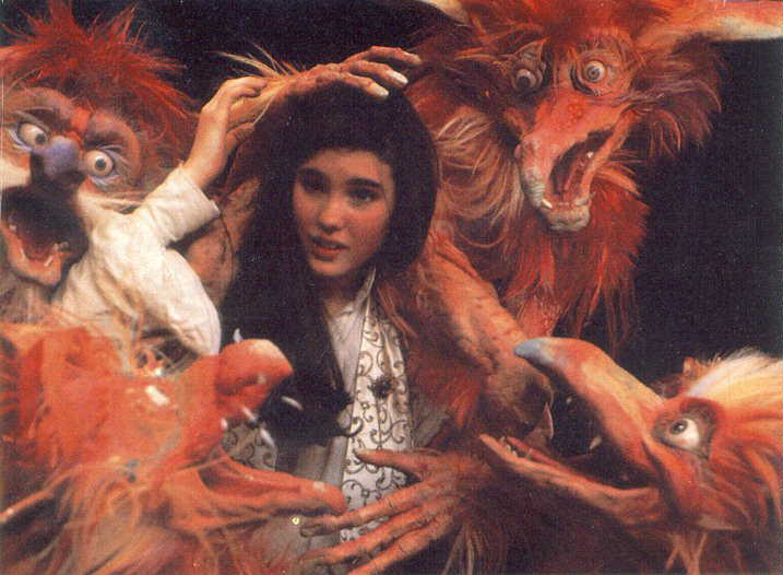 Images And Screen Shots Labyrinth 1986 Ludo